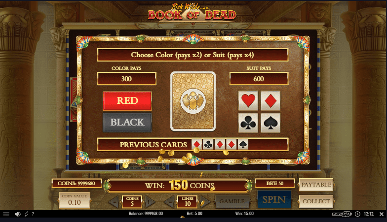 The gamble feature on Book of Dead slot