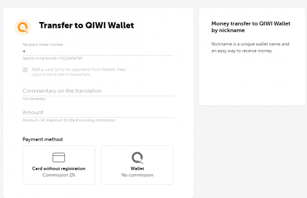 Easily transfer funds in your Qiwi wallet