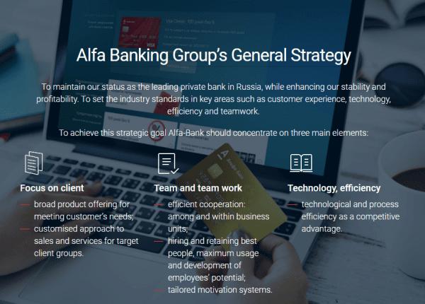 The advantages of using Alfa Click