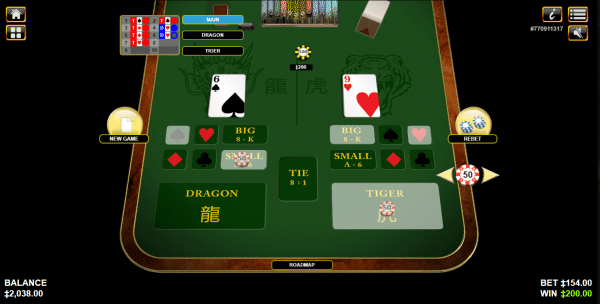 Baccarat fans can play Dragon Tiger by Habanero