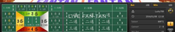 Asia Live Tech's Live Fan Tan is a unique game of luck