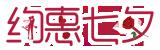 Qixi Festival