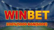 Winbet Casino Promotion