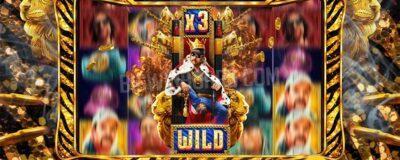 Joe Exotic Slot Wild Symbol