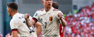 EURO 2021 Belgium