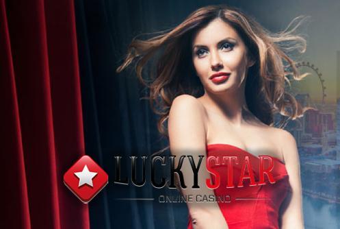 Lucky Star Casino Welcome Bonus